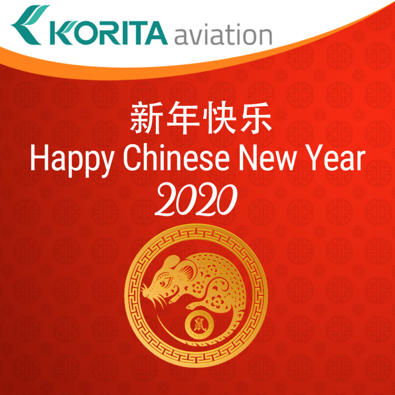 Happy Chinese New Year, Lunar New Year celebrations, galley insert equipment, prosperity for Korita Aviation customers - Korita Aviation