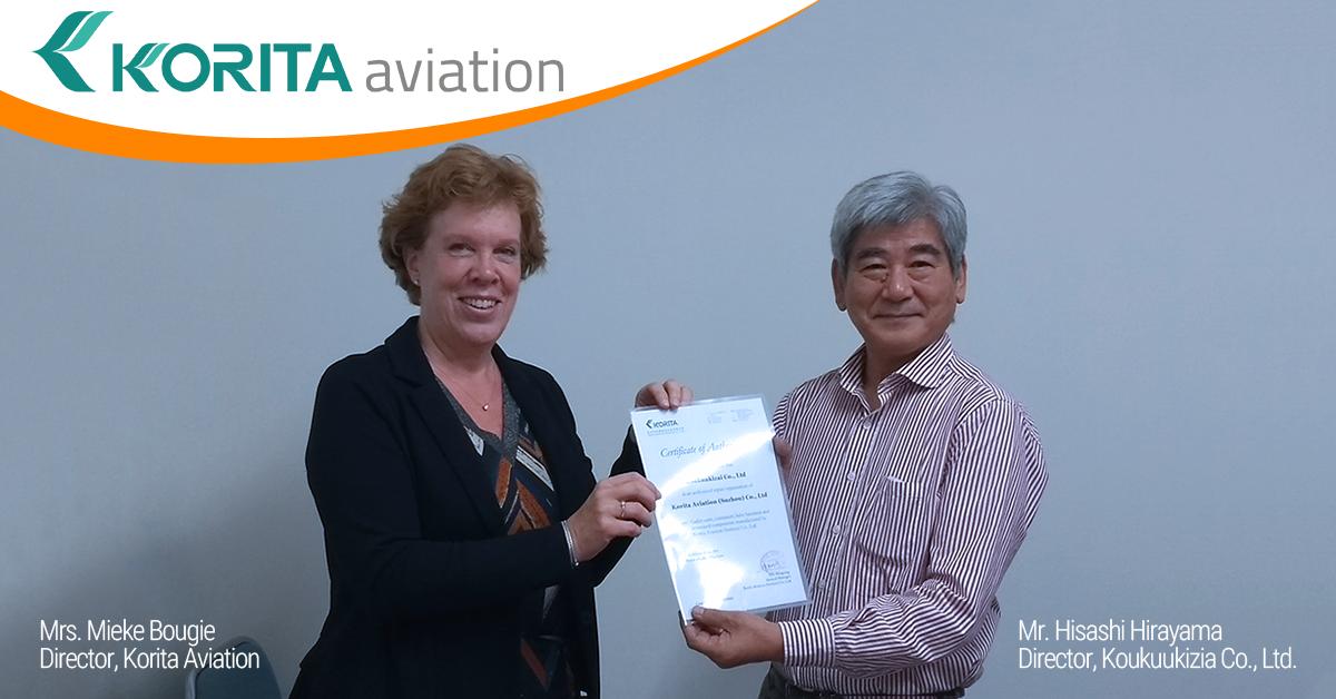 Korita Aviation and Koukuukizia Co., Ltd repair station agreement for Korita Aviation products in Japan.